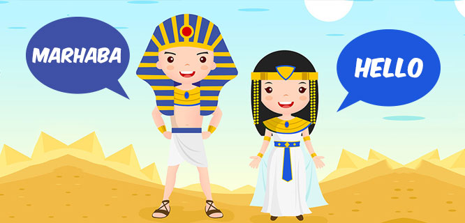 Talk Like an Egyptian!